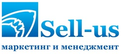 Sell-us Logo